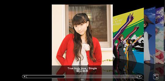 ほっちゃん新曲2_edited-2.jpg