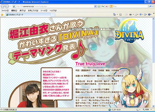 ほっちゃん新曲4_edited-1.jpg