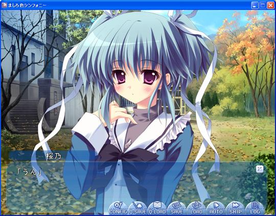 mashiroiro01_edited-1.jpg